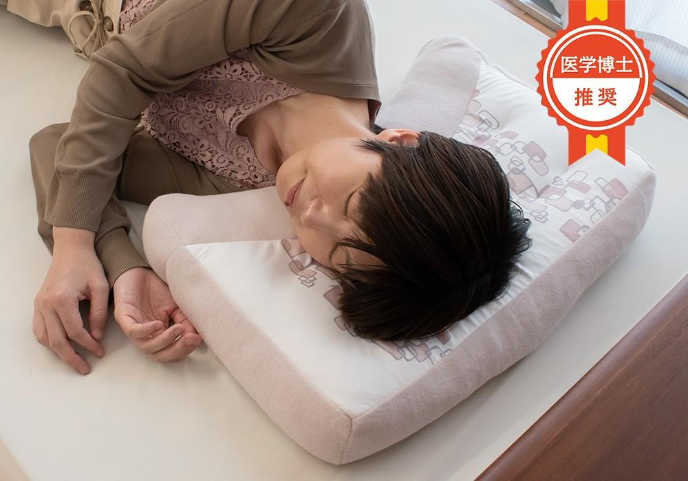 耳が痛くならない?!画期的な横向き寝専用まくら