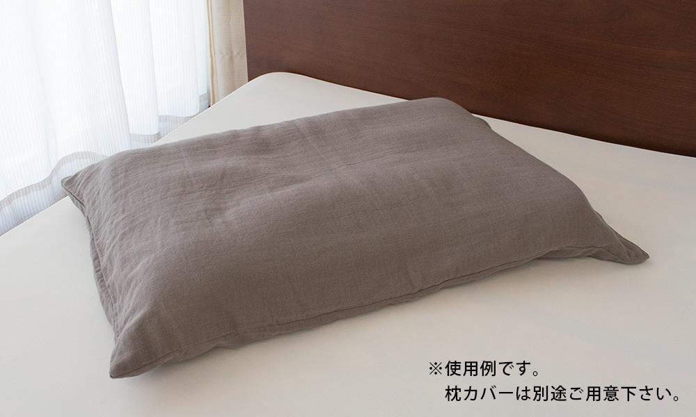 横寝上手枕は43×63cmの枕カバーが使えます。